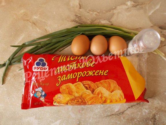 ингредиенты для слоек с зелёным луком и варёными яйцами