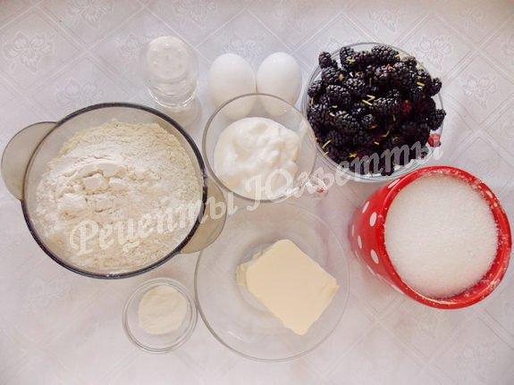 ингредиенты для пирога с шелковицей
