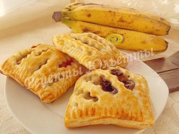 вкусная слоёная выпечка с бананами, вишнями и шоколадом