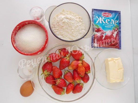 ингредиенты для песочных тарталеток с клубникой