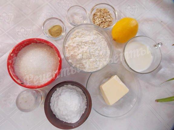 ингредиенты для лимонного печенья с овсяными хлопьями на кефире