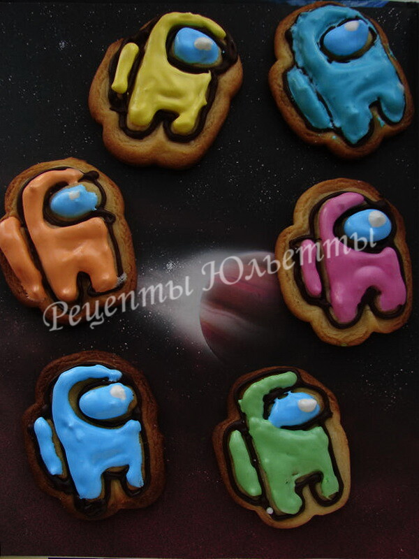 among us cookies